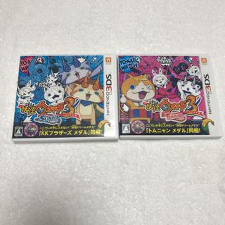 ニンテンドー3DS(ニンテンドー3DS)の妖怪ウォッチ 3DS テンプラ スシ セット(携帯用ゲームソフト)