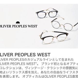 アヤメ(Ayame)のオリバーピープル 丸メガネ 眼鏡 メガネ(サングラス/メガネ)