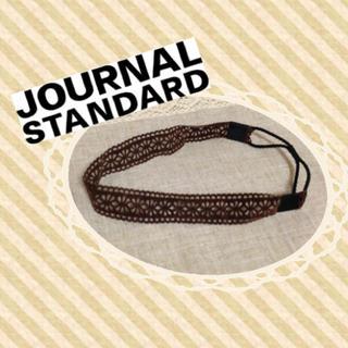ジャーナルスタンダード(JOURNAL STANDARD)のヘアバンド 美品(ヘアバンド)