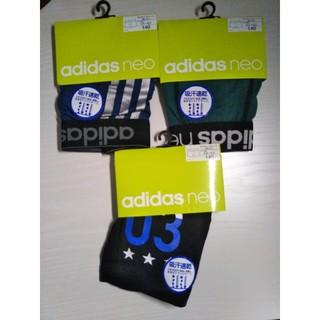 アディダス(adidas)のadidas ボクサーブリーフ 140 3枚 新品 4(下着)