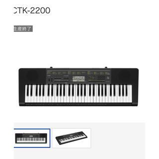 カシオ(CASIO)のcasio ctk-2200 キーボード ピアノ ヘッドホン 楽譜 楽譜立て(キーボード/シンセサイザー)