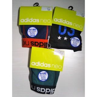 アディダス(adidas)のadidas ボクサーブリーフ 140 3枚 新品 5(下着)