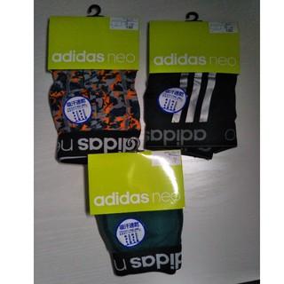 アディダス(adidas)のadidas ボクサーブリーフ 150 3枚 新品 4(下着)