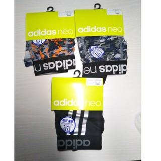 アディダス(adidas)のadidas ボクサーブリーフ 160 3枚 新品 3(ボクサーパンツ)