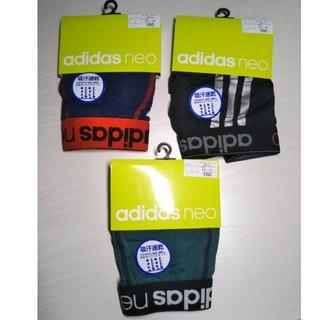アディダス(adidas)のadidas ボクサーブリーフ 160 3枚 新品 5  胴囲 62〜70(ボクサーパンツ)