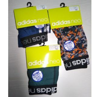 アディダス(adidas)のadidas ボクサーブリーフ 160 3枚 新品 6  胴囲 62〜70(ボクサーパンツ)