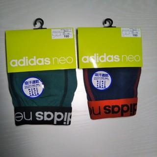 アディダス(adidas)のadidas ボクサーブリーフ 160 2枚 新品 7  胴囲 62〜70(ボクサーパンツ)
