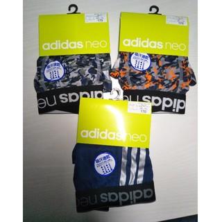 アディダス(adidas)のadidas ボクサーブリーフ 170 3枚 新品 1  胴囲 66〜74(ボクサーパンツ)