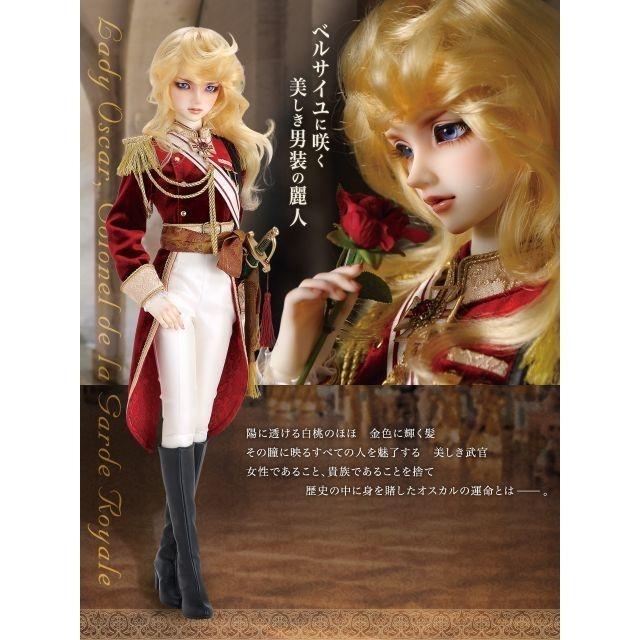 VOLKS(ボークス)のSD16女の子「オスカル・フランソワ・ド・ジャルジェ ~近衛連隊長Ver.~」  エンタメ/ホビーのフィギュア(その他)の商品写真