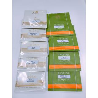 ルピシア(LUPICIA)の【新品未開封】ルピシア ティーパック&リーフ(茶)