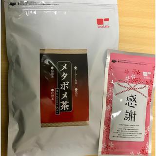 ティーライフ(Tea Life)の【新品】メタボメ茶 (健康茶)