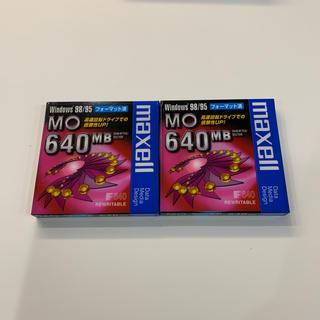 マクセル(maxell)のMO 新品 2個(その他)