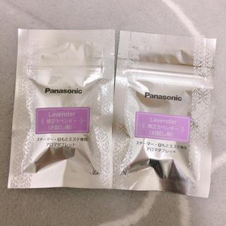 パナソニック(Panasonic)のアロマタブレット(アロマグッズ)