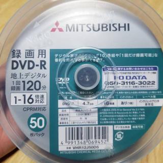 ミツビシ(三菱)のDVD-R(その他)