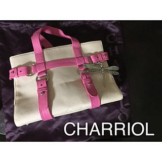 シャリオール(CHARRIOL)のシャリオール 未使用(ハンドバッグ)