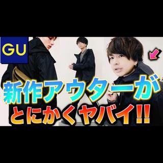 ジーユー(GU)のげんじ GU マウンテンパーカー (マウンテンパーカー)