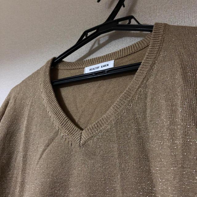 しまむら(シマムラ)のHEALTHY KAREN 薄手ニット レディースのトップス(ニット/セーター)の商品写真