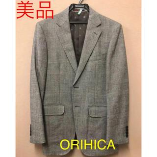 オリヒカ(ORIHICA)の【美品】ORIHICA ジャケット(スーツジャケット)