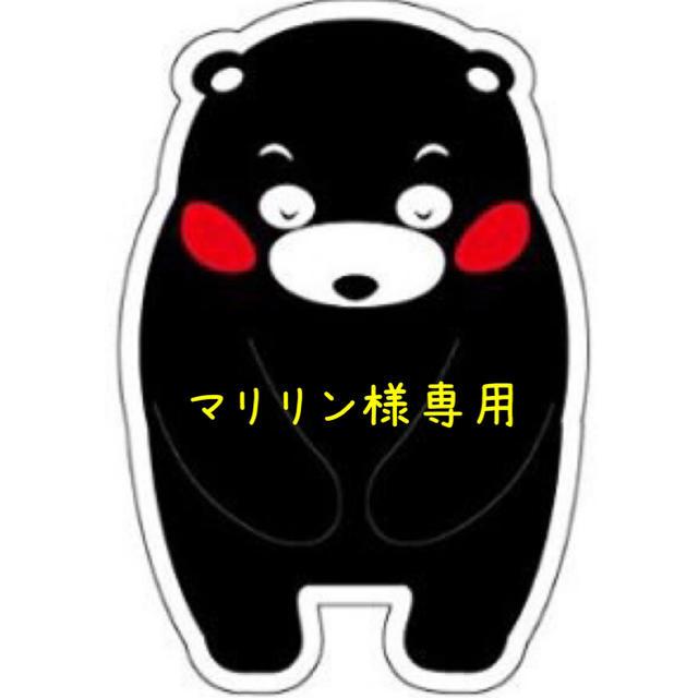 マリリン様専用☆不知火デコ約20kg 食品/飲料/酒の食品(フルーツ)の商品写真