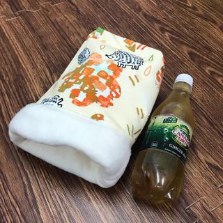 rd0035 寝袋(冬仕様) ハリネズミ ベッド オレンジ(小動物)