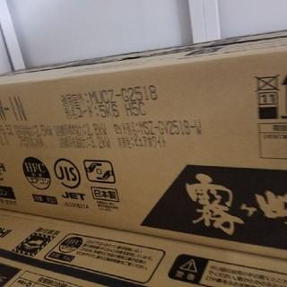 三菱エアコン(エアコン)