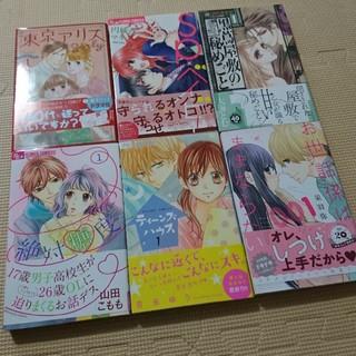 1冊100円 ③ ☆ いろいろ1巻 少女漫画(少女漫画)
