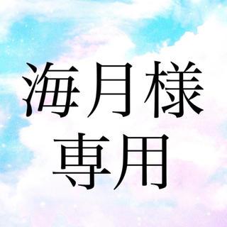 海月様専用ページ(ボーカロイド)