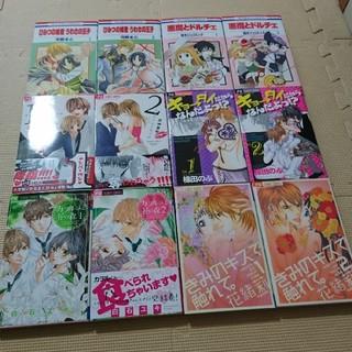 1冊100円 ④ ☆ 2巻完結 少女漫画(少女漫画)