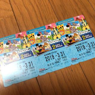 ディズニー(Disney)のディズニーモノレール カード未使用品3枚(その他)