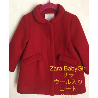 ザラ(ZARA)のZara BabyGirl ザラ ウール入り コート 18/24M(コート)