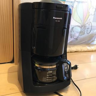 パナソニック(Panasonic)のパナソニック コーヒーメーカー 全自動(コーヒーメーカー)