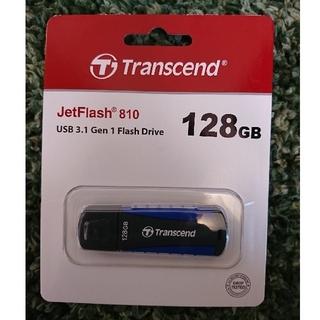 トランセンド(Transcend)のTranscend USBメモリ 128GB USB3.0 キャップ式 ブラック(PC周辺機器)