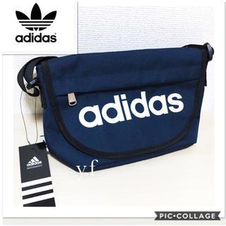 アディダス(adidas)の新品 アディダス☆メッセンジャーバッグ ショルダーバッグ(ショルダーバッグ)