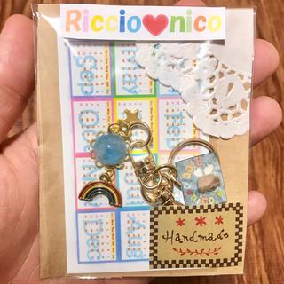 R029 Riccio♡nico キーホルダー レインボー ハンドメイド(その他)