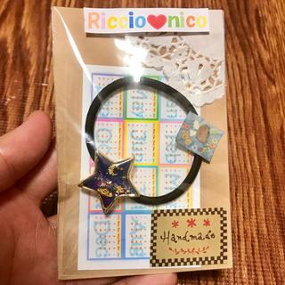 R030 Riccio♡nico ヘアゴム 星型 ハンドメイド(その他)