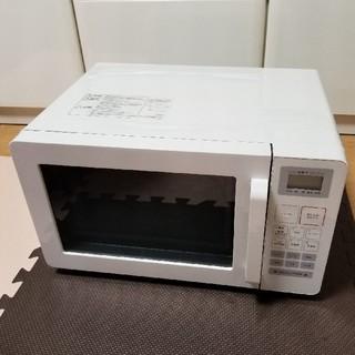 ムジルシリョウヒン(MUJI (無印良品))の電子レンジ 無印良品(電子レンジ)