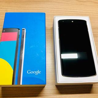 アンドロイド(ANDROID)の値下【箱付き、未使用品あり】Simフリー Nexus 5 ホワイト 32GB(スマートフォン本体)