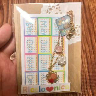 R035 Riccio♡nico ブレスレット 花 ハンドメイド(ブレスレット/バングル)