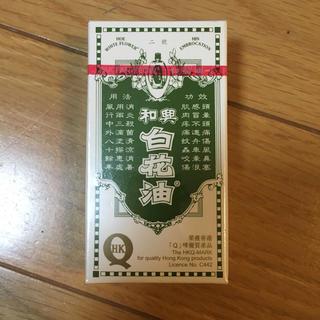ハッカ 白花油 アロマ(エッセンシャルオイル(精油))