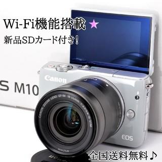 キヤノン(Canon)の☆Wi-Fi機能☆新品SD付き♬キヤノン EOS M10レンズセット[グレー](ミラーレス一眼)