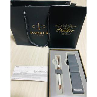 パーカー(Parker)の【未使用品】パーカー ソネット プレミアム ボールペン パール PGT(ペン/マーカー)