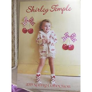 シャーリーテンプル(Shirley Temple)の新品♡シャーリーテンプル 2019 春 カタログ(ファッション)