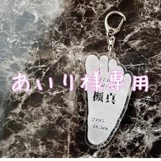 あいり様専用(手形/足形)
