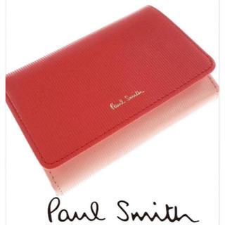 7352aa20d777 ポールスミス(Paul Smith)の新品 ポールスミス 二つ折り財布 レザー ピンク ストライプ