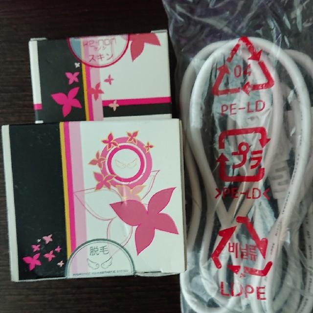 Kaenon(ケーノン)のケノン フラッシュ式脱毛器 バージョン4.1 スマホ/家電/カメラの美容/健康(ボディケア/エステ)の商品写真