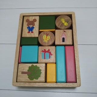 アンパンマン(アンパンマン)のくまの学校 積み木 つみ木 ブロック レゴ オモチャ 赤ちゃん (積み木/ブロック)