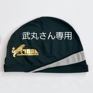 トライチ(寅壱)の寅壱ヘルメットインナー 黒(その他)