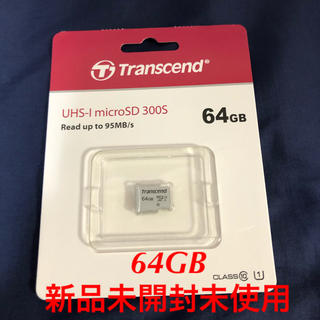 トランセンド(Transcend)のTranscend マイクロSD 64GB 新品未開封未使用(PC周辺機器)