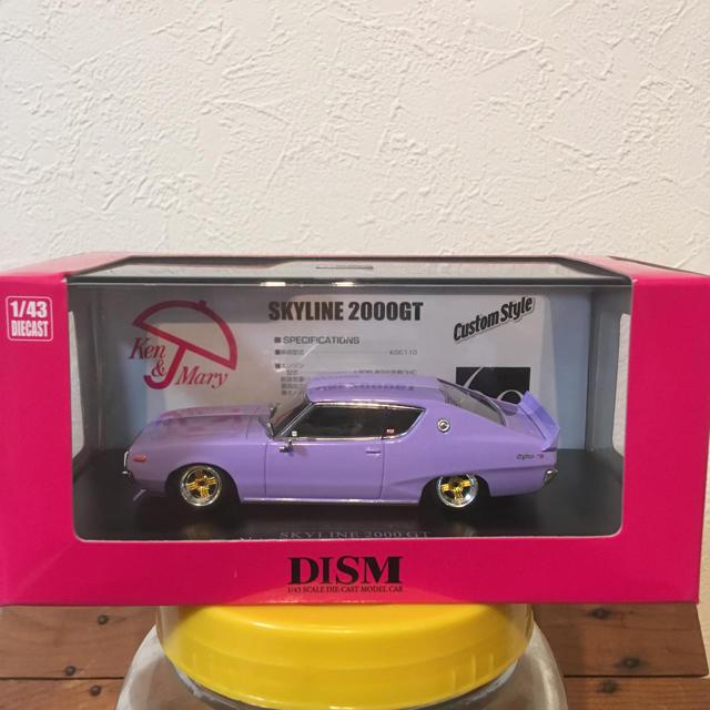 AOSHIMA(アオシマ)の新品 アオシマ DISM 1/43 ニッサン スカイラインKGC110 パープル エンタメ/ホビーのおもちゃ/ぬいぐるみ(ミニカー)の商品写真