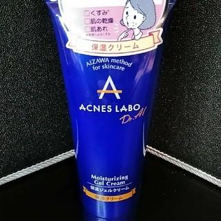 アクネスラボ(Acnes Labo)の【バラ/まとめ買OK】アクネスラボ保湿ジェルクリーム60g(フェイスクリーム)
